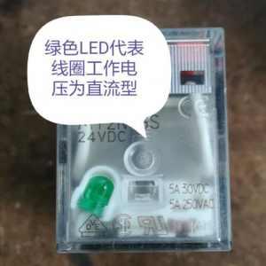 如何判断小型继电器线圈的工作电压类型