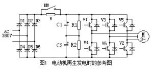 变频器的制动方式有哪几种?变频器制动电路原理图解