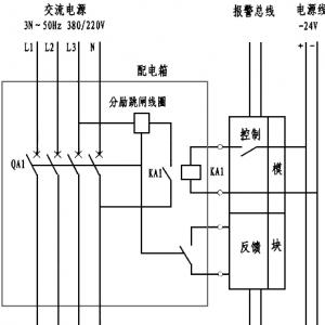电梯切非消防电源流程和接线方法图解