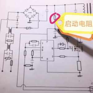 到底什么是开关电源起振