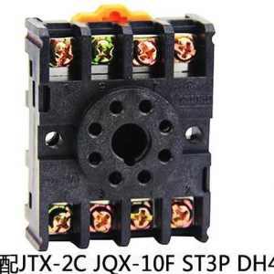 圆八脚继电器与圆八脚液位继电器可以共用一个底座吗?