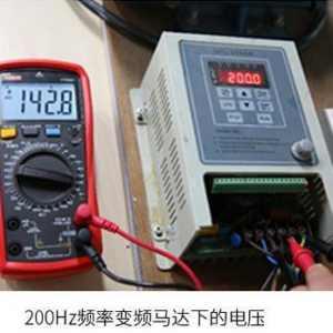 变频器输出电压比输入电压高几时伏是什么原因?