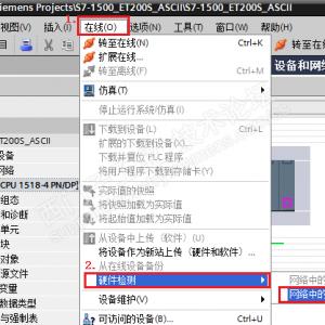 西门子S7-1500使用ET200S 1SI模块实现自由口通信