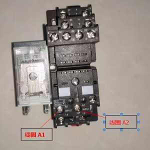 小型中间继电器的认识和使用