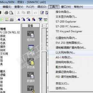 西门子CP243-1作为客户端与S7-300PLC进行以太网通讯