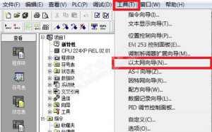 西门子S7-200 CP243-1作为客户端与S7-200 SMART CPU以太网通讯