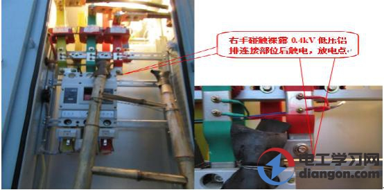 """電工就因為""""一個危險的動作""""就觸電了?到底是怎么了?"""