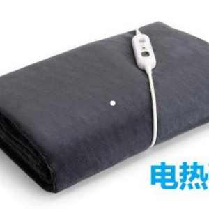 电热毯的辐射对人体有害吗?电热毯的辐射对孕妇有多大影响?