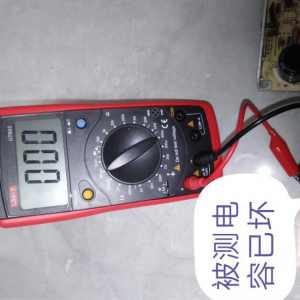 电容检测万用表对决桥表