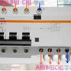 漏电保护器标识解读