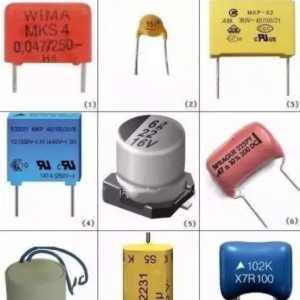 除了陶瓷電容器還有哪種介電常數高?電容器的介電常數