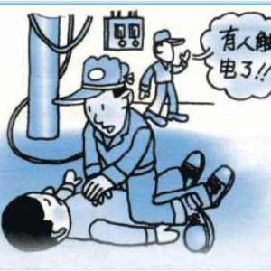 """专业电工触电死亡启示录:这些""""违章情况""""您有吗?"""