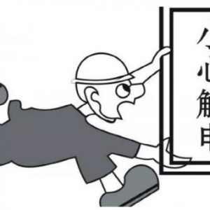 """员工当场触电身亡 电工或将涉嫌""""违法""""?"""