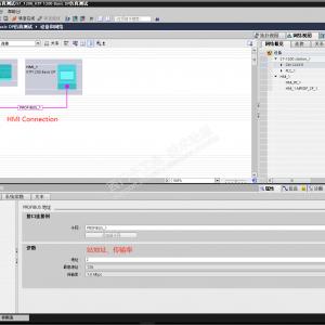 西门子S7-1200 PLC 与 KTP1200 Basic DP 屏幕通讯仿真测试
