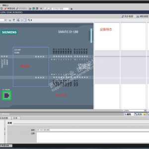 西门子S7-1200PLC和第三方变频器Modbus通讯轮询测试