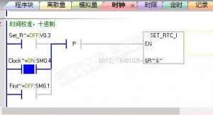 西门子S7-200 SMART系列PLC与MCGS触摸屏组态校准时间的案例分享